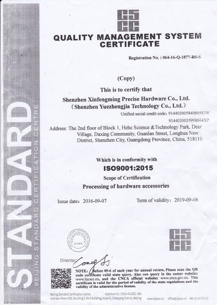 China Shenzhen Quickmachine Technology Co., Ltd Certification